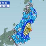 2017年10月6日 23時56分頃 福島県沖にて震度5弱の地震発生!最近また地震が多くなってきている