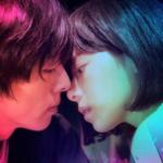 高橋一生&桜井ユキ「リスミリ」全国映画館で次々に公開!好き過ぎて濃厚ラブシーン見られるか不安(笑)