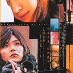 高橋一生と松田龍平が2003年に共演した映画「恋愛寫眞 Collage of our Life」感想・ネタバレ!広末涼子が可愛すぎる「ただ、君を愛してる」