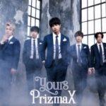森崎ウィン?ってあの2012年のdocomoCMイケメンハーフ!「明日の君がもっと好き」主題歌「yours」歌詞 PrizmaXとは?
