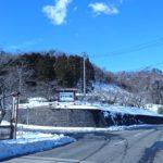【動画有】宮城県白石市「鎌先温泉」360度一周撮影 いろんな所に「こけし」がいます!キツネ村や一目千本桜も近い